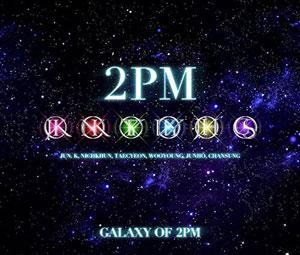 GALAXY OF 2PM リパッケージ(初回生産限定盤)の写真