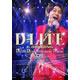 D-LITE DLive 2014 in Japan �`D�fslove�` �i�u���[���C����Ձj�̎ʐ^