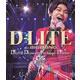 D-LITE DLive 2014 in Japan �`D�fslove�` �i�u���[���C�ʏ�Ձj�̎ʐ^
