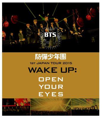�h�e���N�c1st JAPAN TOUR 2015�uWAKE UP:OPEN YOUR EYES�v�u���[���C�̎ʐ^