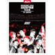 iKON�^iKONCERT 2016 SHOWTIME TOUR IN JAPAN �u���[���C+�X�}�v�����[�r�[(�ʏ�Ձj�̎ʐ^