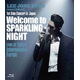 �C�E�W�����q�����iCNBLUE)�^1st Solo Concert in Japan �`Welcome to SPARKLING NIGHT�` Live at Tokyo International Forum (�u���[���C)�̎ʐ^