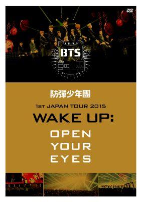 �h�e���N�c1st JAPAN TOUR 2015�uWAKE UP:OPEN YOUR EYES�vDVD�̎ʐ^