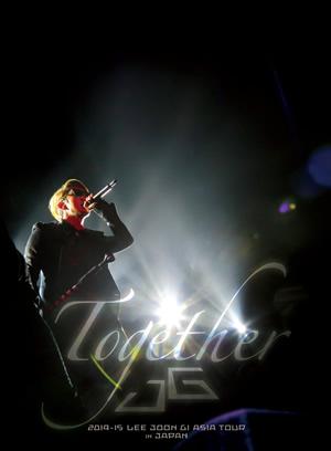 �C�E�W�����M �uASIA TOUR TOGETHER in JAPAN�v DVD-BOX�̎ʐ^
