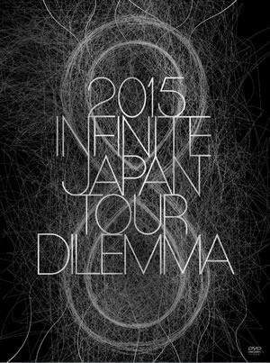 2015 INFINITE JAPAN TOUR -DILEMMA (��������B-DVD-)�̎ʐ^