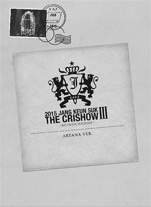 2015 JANG KEUN SUK THE CRISHOW III�`MONOCHROME�`ARENA ver.�̎ʐ^