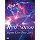 �y�\����T�t���zRYU SIWON 2015 JAPAN LIVE TOUR Again LIVE DVD�̎ʐ^