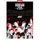 iKON�^iKONCERT 2016 SHOWTIME TOUR IN JAPAN DVD2���g+�X�}�v�����[�r�[(�ʏ�Ձj�̎ʐ^
