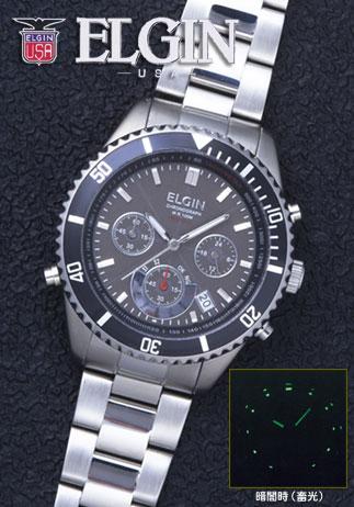 ELGIN(エルジン) ソーラー電波クロノグラフ(268)[メンズ]をご購入のお客様からの感想