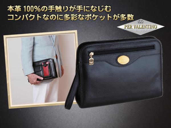 ペレ バレンチノ(PER VALENTINO)本革セカンドバッグ 外ポケット付(26-0249)