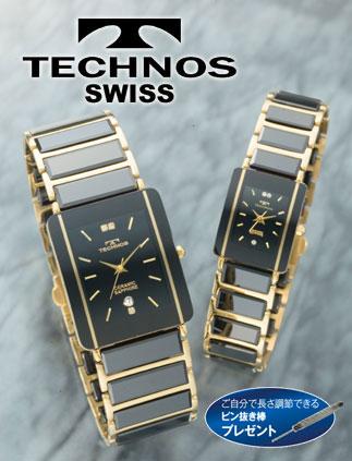TECHNOS(テクノス)セラミックサファイア ブラック×ゴールド(23-0268)[ペア] e通販.com