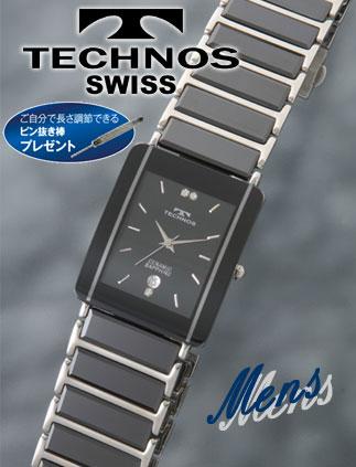 TECHNOS(テクノス)セラミックサファイア ブラック×シルバー(23-0269)[メンズ] e通販.com