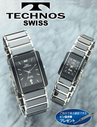 TECHNOS(テクノス)セラミックサファイア ブラック×シルバー(23-0271)[ペア] e通販.com