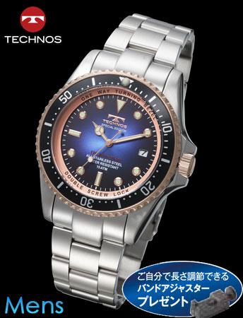 TECHNOS(テクノス)オーシャンダイバーズⅡブルー(23-0588) e通販.com