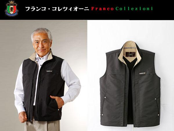 いっぱい収納ベスト(ブラック)(26-0365) e通販.com