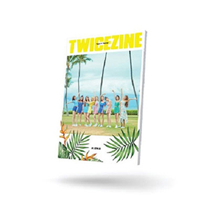 TWICE/TWICEZINE(TWAII'S SHOP)(フォトブック) e通販.com