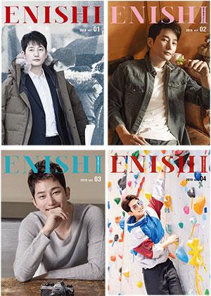 パク・シフ/ENISHI~縁~2019 (Season7) (4冊セット) e通販.com