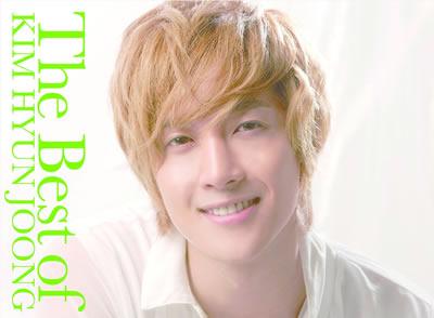 キム・ヒョンジュン「The Best of KIM HYUN JOONG」初回限定盤A(CD+ブルーレイ) e通販.com