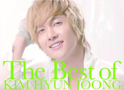 キム・ヒョンジュン「The Best of KIM HYUN JOONG」初回限定盤A(CD+DVD) e通販.com