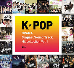 K-POP DRAMA - OST (HIT COLLECTION VOL1) e通販.com