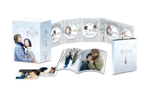 冬のソナタ韓国KBSノーカット完全版 ブルーレイBOX e通販.com