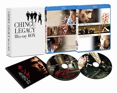 チング LEGACY BOX(ブルーレイ)【1000セット限定生産】 e通販.com