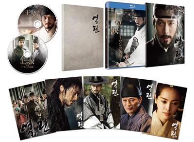 王の涙-イ・サンの決断- BlurayスペシャルBOX e通販.com