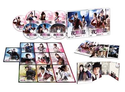 夜警日誌DVD&Blu-ray SET1<初回版3000セット数量限定> e通販.com