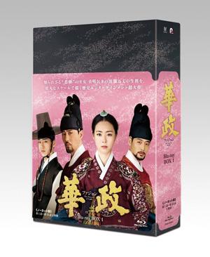 華政[ファジョン](ノーカット版) ブルーレイBOX1 e通販.com