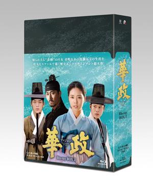 華政[ファジョン](ノーカット版) ブルーレイBOX2 e通販.com
