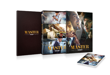 MASTER/マスター ブルーレイ スペシャル BOX e通販.com