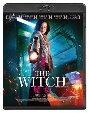 The Witch/魔女 ブルーレイ e通販.com