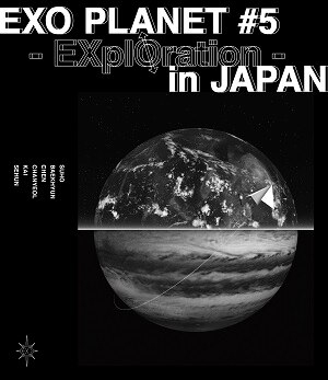 EXO PLANET #5 - EXplOration - in JAPAN (通常盤) ブルーレイ  e通販.com