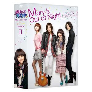 メリは外泊中 DVD-BOX2 e通販.com