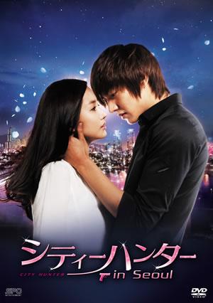 シティーハンター in Seoul DVD-BOX1 e通販.com