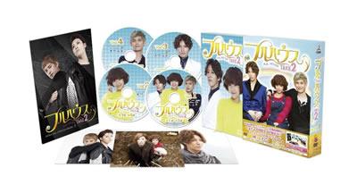 フルハウスTAKE2 DVD-BOX1 e通販.com