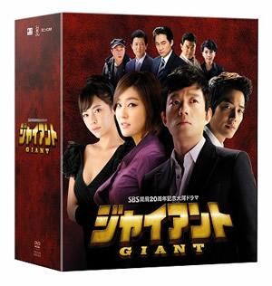 ジャイアント<ノーカット完全版> スリDVD-BOX【期間限定生産】 e通販.com