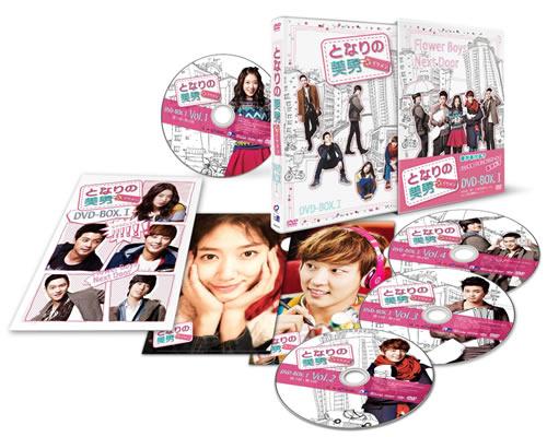 となりの美男<イケメン>DVD-BOX1 e通販.com