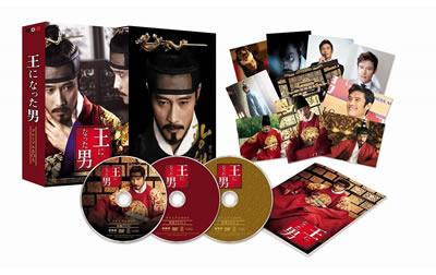 王になった男 プレミアムBOX (DVD) e通販.com