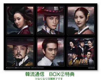 Dr.JIN <完全版> DVD-BOX2 e通販.com
