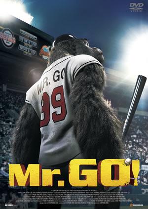 ミスターGO! DVD e通販.com