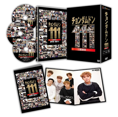 チョンダムドン111 DVD-SET1 e通販.com