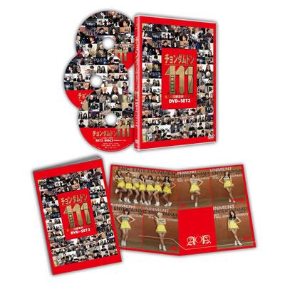 チョンダムドン111 DVD-SET3 e通販.com