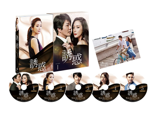 誘惑DVD-BOX1 e通販.com