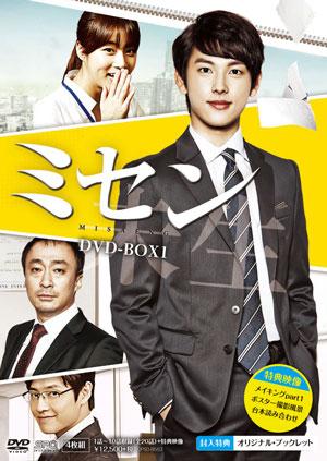 ミセン-未生-DVD-BOX1 e通販.com