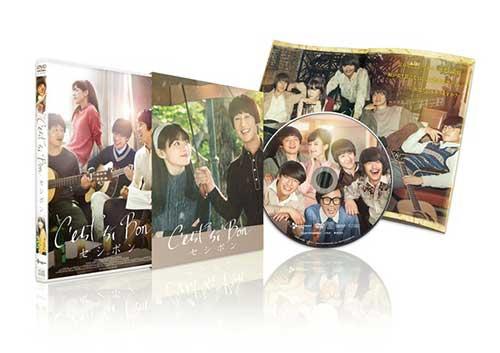 セシボン(DVD) e通販.com