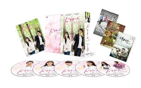 ドクターズ~恋する気持ち DVD-BOX1 e通販.com