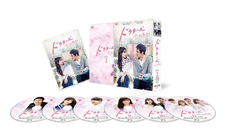 ドクターズ~恋する気持ち DVD-BOX2 e通販.com