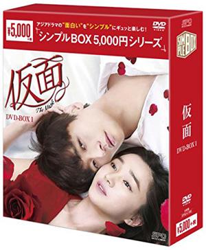 仮面 DVD-BOX1 <シンプルBOXシリーズ> e通販.com