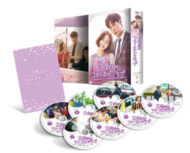 2度目のファースト・ラブ  DVD-BOX2 e通販.com